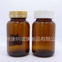 康纳120ml160ml棕色钠钙保健品玻璃瓶