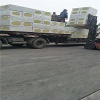 高密度防火外墙岩棉板 保温材料岩棉复合板哪里生产
