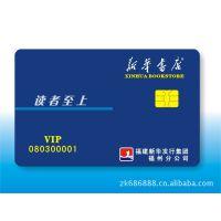 接触式IC 卡、ID门禁卡、智能卡、集成电路卡、电子门票