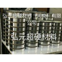 弘元超硬材料陶瓷金刚石砂轮
