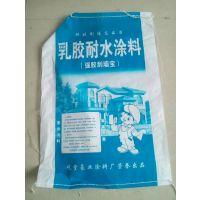 安阳市砂浆包装袋直销供应厂家-郑州玖欣包装公司