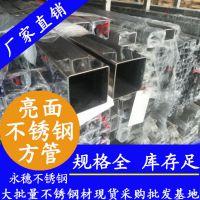 供应316不锈钢方管 60x60x3不锈钢方管 不锈钢方矩管订做