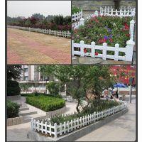 公园绿化带PVC隔离栏,小区草坪PVC防护栏@PVC护栏@金属PVC护栏