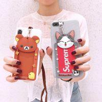 可爱卡通插卡苹果6手机壳iphone7plus/6s/8X皮纹软壳带挂绳创意潮
