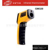 特价批发非接触式GM320红外线测温仪高温手持式红外温度计测温仪