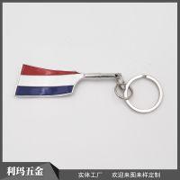 外贸促销运动赛事纪念品金属钥匙扣船桨钥匙扣定制入色挂件可混批