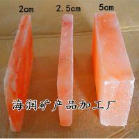 厂家大量销售水晶盐砖5公分厚 盐晶砖 盐片 汗蒸房盐屋会所 盐片