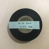 涤纶布胶带汽车线束绒布胶带布基胶布耐高温环保绝缘胶带