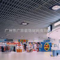 供应集成吊顶 铝扣板 吊顶 铝格栅 生产厂家,规格齐全,价格实惠