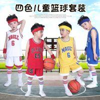 健飞 儿童篮球服套装男女小学生定制透气两件套训练服队服diy球衣