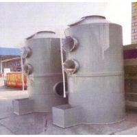 供甘肃喷淋塔和兰州酸碱废气处理器质量优