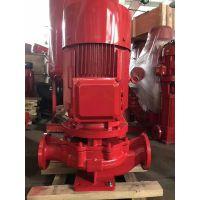 XBD10.0/55-L消防泵,XBD10.2/55-L消火栓泵/喷淋泵/管道增压水泵