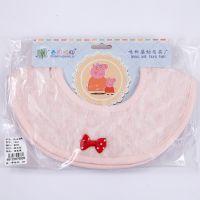 厂家直销防水围嘴 母婴产品2片装针织儿童吃饭围兜 多色可选