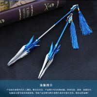 王者兵器模型 赵云未来纪元伸缩武器 白执事皇家上将儿童挂件
