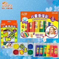 云之彩 儿童手指画手涂彩颜料 DIY手脚印涂鸦画安全无毒环保可洗