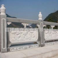 厂家生产河堤建筑石雕护栏 市政水利花岗岩麻石围栏
