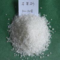 石英砂滤料精制石英砂水处理过滤石英砂滤料
