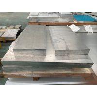 国标 2A12铝板性能 2A12铝管价格