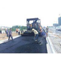 园林绿道沥青路面摊铺修补整改提供专业施工方案