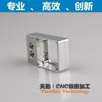 北京CNC机加工厂 铝壳铝件小批量加工 非标订制 器械配件