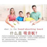 隔音板隔声板,吸音板,吸声板,穿孔吸音板,穿孔石膏板,石膏吸音板