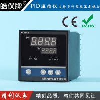余姚精创智能PID温控器皓仪牌KCMA-91AB支持4-20mA等模拟量信号调节过零型SCR可控硅