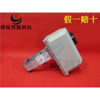 正品 霍尼韦尔 ML7421A8035-E 水阀电动阀门执行器驱动器 执行机