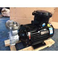 40KFD-6气液混合泵 不锈钢自吸式溶气泵