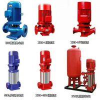 农田浇灌 清水管道泵 150GDL160-20*5增压稳压管道泵 结构紧凑