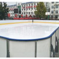 冰蹴球训练溜冰板聚乙烯溜冰板厂家冰壶地板造价低