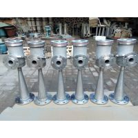 WNP1007酸碱喷射器A毕节WNP1007酸碱喷射器AWNP1007酸碱喷射器产地货源