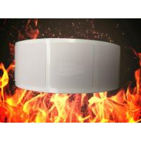 森茂耐300度高温标签纸过波峰焊锡SMT标签电缆电线高温标签