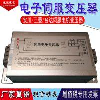 杞恒三相伺服电子变压器2KW电压380V变220V200V伺服专用