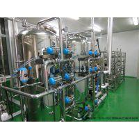 洁峰厂家直销GMP标准医用纯水设备 药用纯化水设备 案例丰富 水质稳定