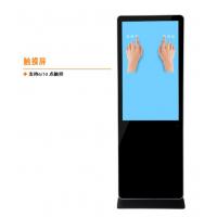 鑫飞智显 55寸XF-GG55DL落地立式广告高清液晶广告机LED屏
