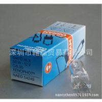欧司朗OSRAM 卤素灯 米泡 HLX64610 12V50W