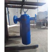 旋风/旋流式气水分离器/汽水分离器MQF-25迈特生产空气过滤设备