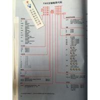 HC706-C-T-P4S/HC707-C-T-P4S/HC708-C-T-P4S/FAG主轴轴承正品