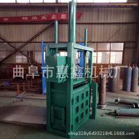 厂家供应半自动秸秆打包机 编织袋废品打包机  废旧铁桶液压打包