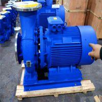 云南楚雄品牌管道增压泵 ISW50-160IA 23.4M3/H 扬程28M 4 KW 冠桓泵阀