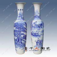 陶瓷花瓶定制 景德镇生产厂家