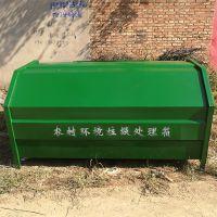 生产各种型号勾臂式垃圾箱