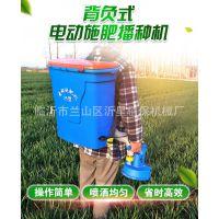 背负式电动播种机,背负式电动投饵施肥播种机,多功能施肥器