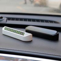 汽车临时停车牌挪车电话牌 ABS材质隐藏式停车号码