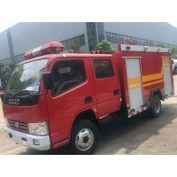 京津地区出售厂区用,民用部队退役消防车,多种供选L,货到付款,全国配送