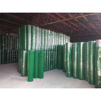 供应出口美国欧洲 安鑫牌 5CM孔1米宽优质PVC电焊网