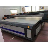 出售二手理光2513uv平板打印机