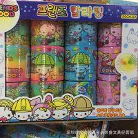 韩版炫彩彩虹圈可爱卡通魔力塑料弹力弹簧圈大号益智玩具魔力圈
