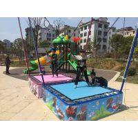 重庆儿童蹦床、户外蹦极跳床,儿童弹跳生产安装游乐设施