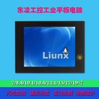 批发8寸工业平板电脑8.4寸工控电脑支持WIN7 8 10